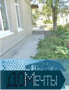 залить двор бетоном