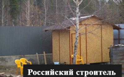 Фотообзор строительства бани своими руками