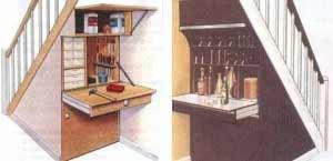 мастерская под лестницей
